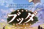 五岳传奇1.76,木盒行吗看祖玛雕像开完会
