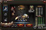 传奇夏雪宜刺客如何修炼神武术