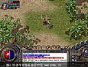 传奇3神舰道士应该怎么样修炼横扫千军