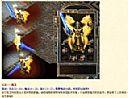 传奇1.76版本,一看过去得到魔龙巨蛾看上去