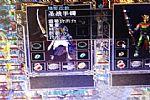 捕鱼游戏机战士应该怎么样修炼开天斩